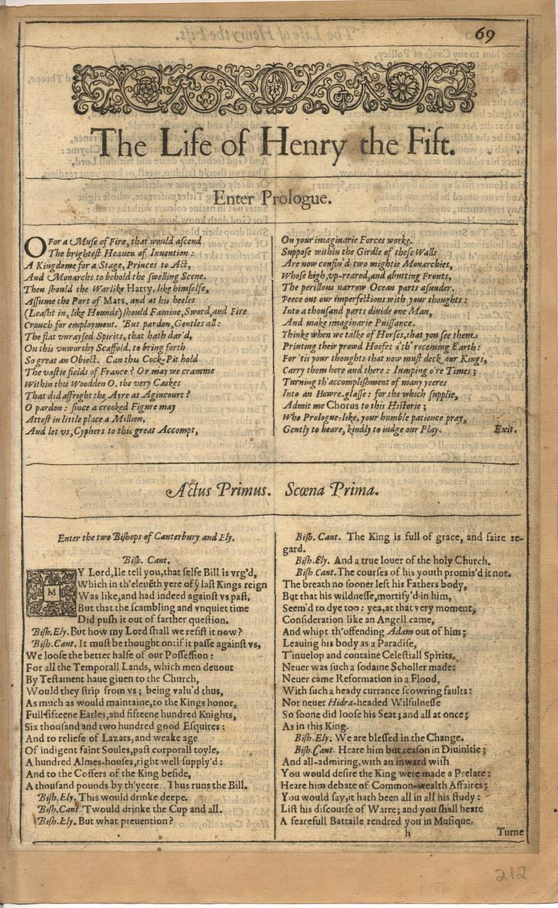 Image of First Folio (Brandeis University), page 423