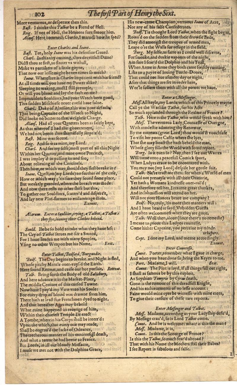 Image of First Folio (Brandeis University), page 456