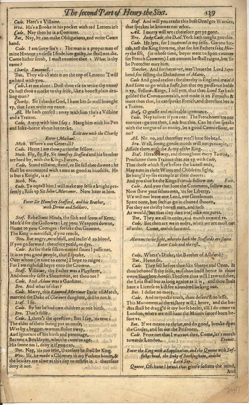 Image of First Folio (Brandeis University), page 493