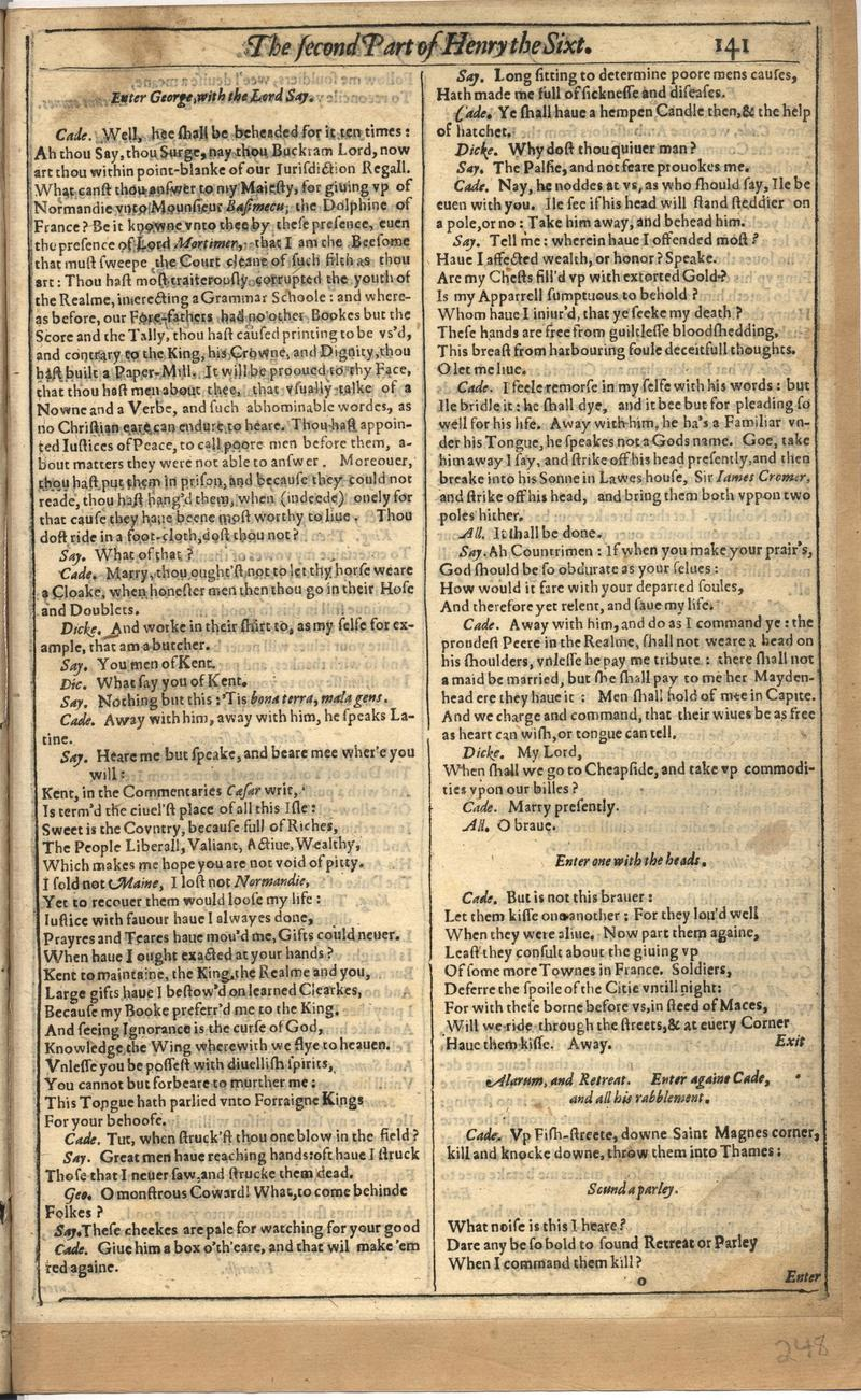Image of First Folio (Brandeis University), page 495
