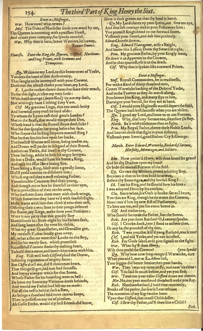 Image of First Folio (Brandeis University), page 508