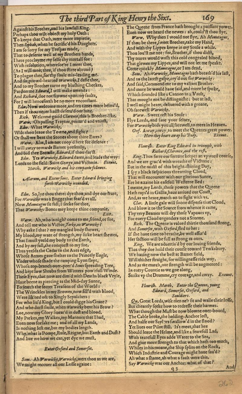 Image of First Folio (Brandeis University), page 523