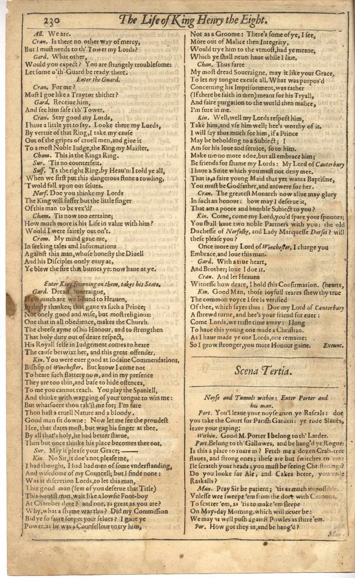 Image of First Folio (Brandeis University), page 584