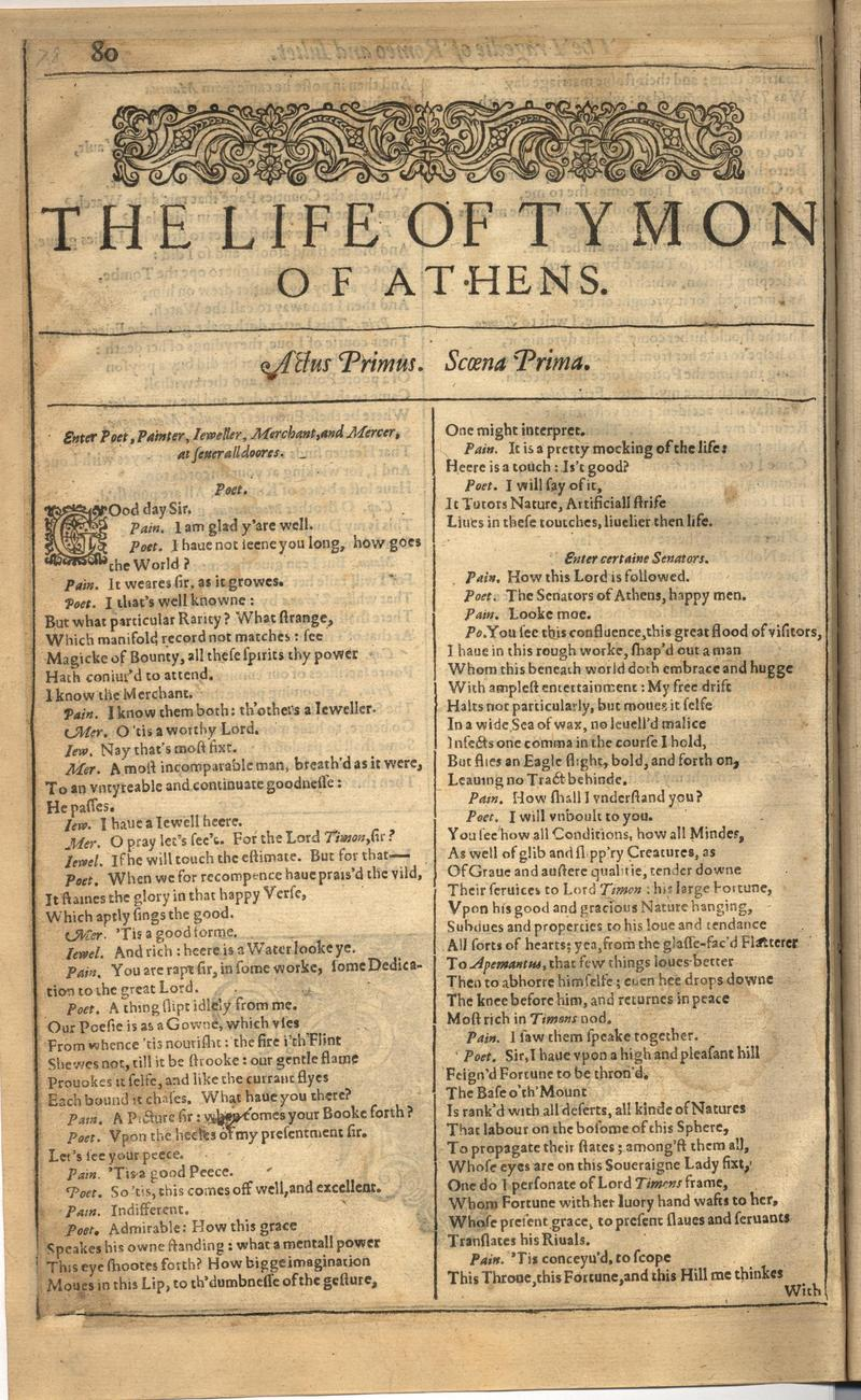 Image of First Folio (Brandeis University), page 694
