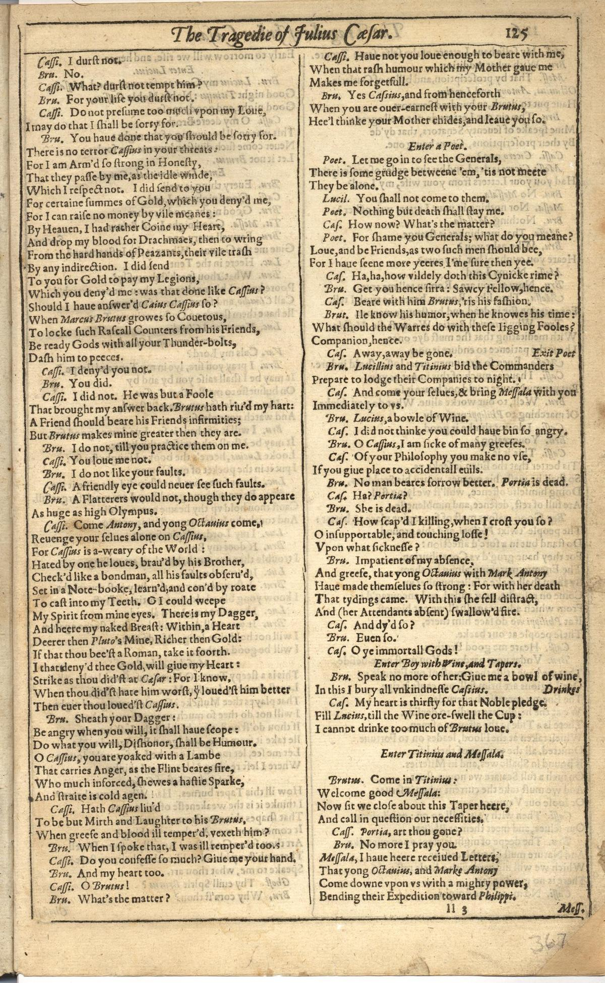Image of First Folio (Brandeis University), page