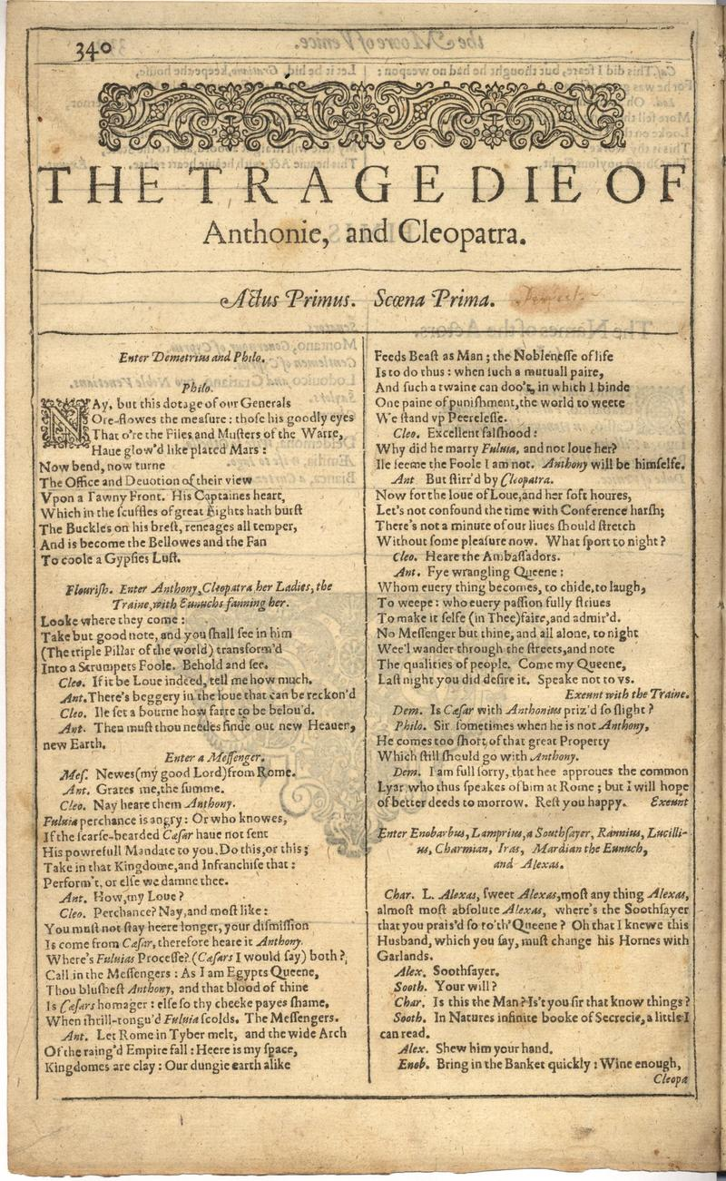 Image of First Folio (Brandeis University), page 848