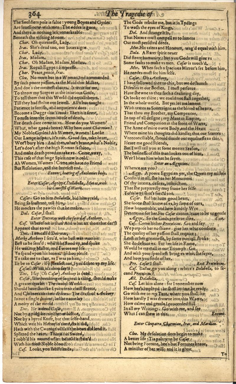 Image of First Folio (Brandeis University), page 872