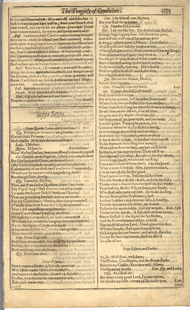 Image of First Folio (Brandeis University), page 881