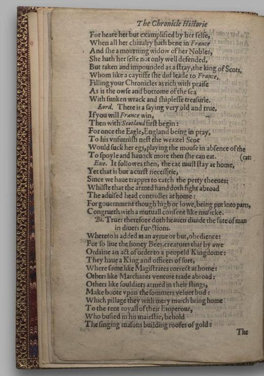 Image of Henry V, Quarto 1 (George III), page 6