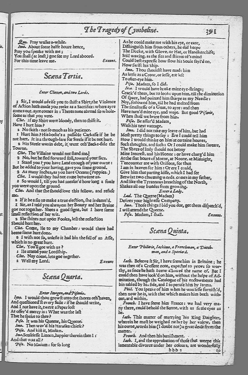 Image of Second Folio (New South Wales), page 879