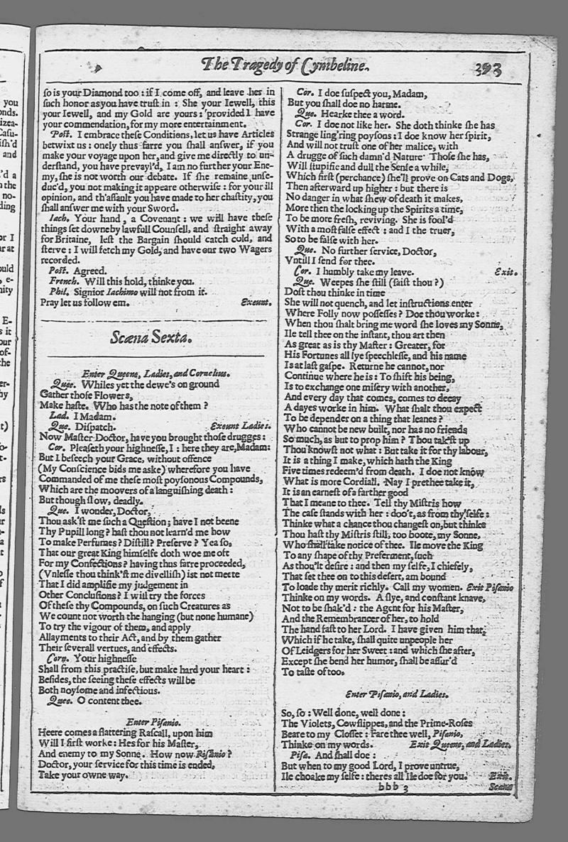 Image of Second Folio (New South Wales), page 881