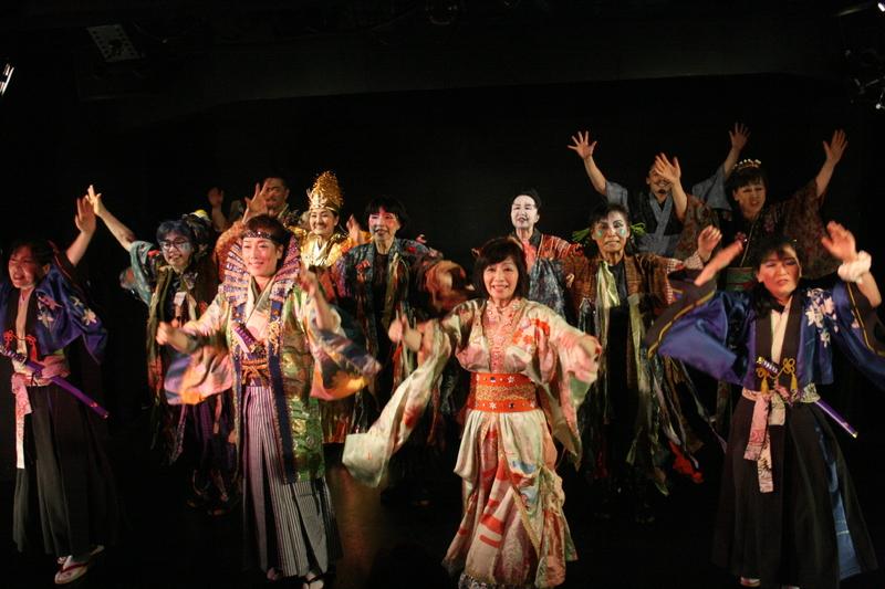 Twelfth Night Kabuki-style