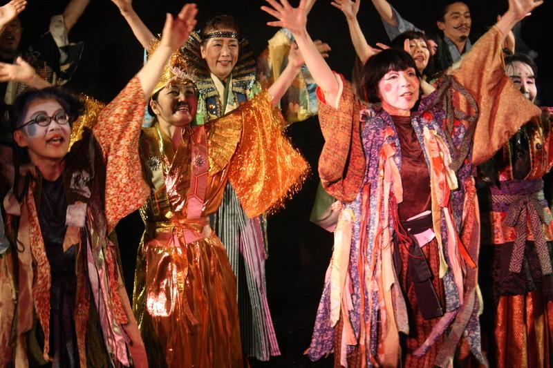 Kimonos Worn Onstage